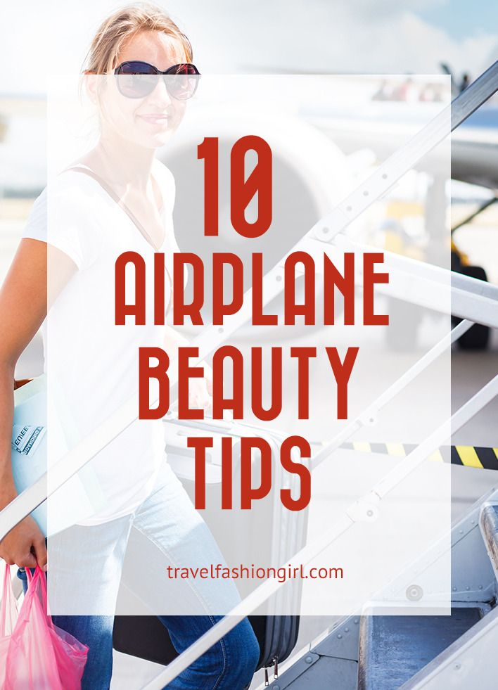 airplane-beauty-tips