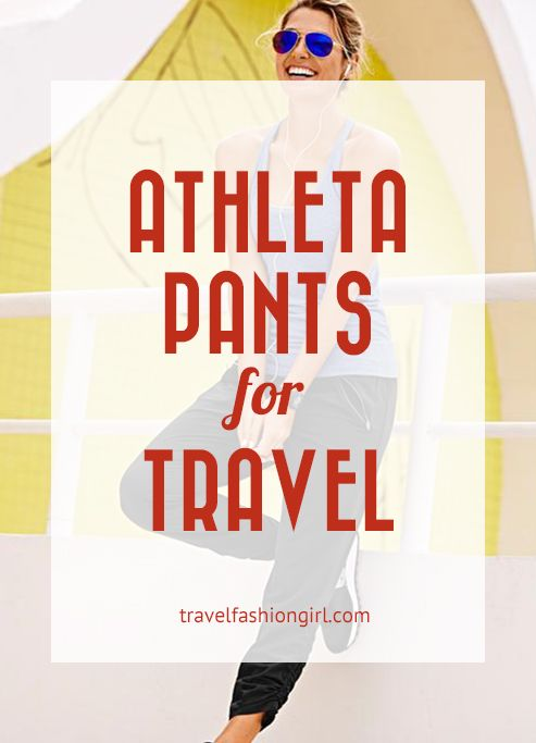athleta-pants