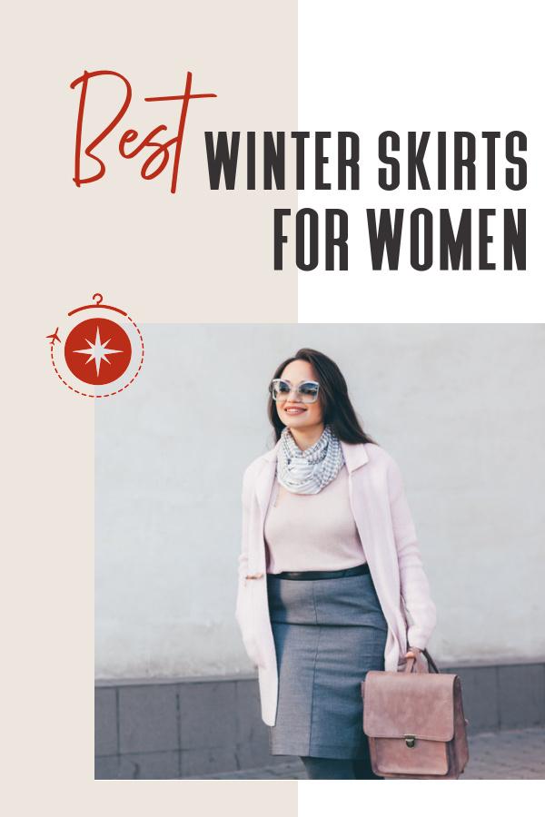 最佳冬季裙子