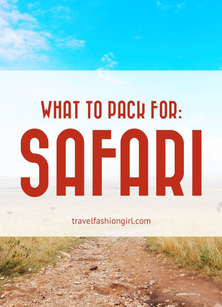 what-to-pack-for-safari