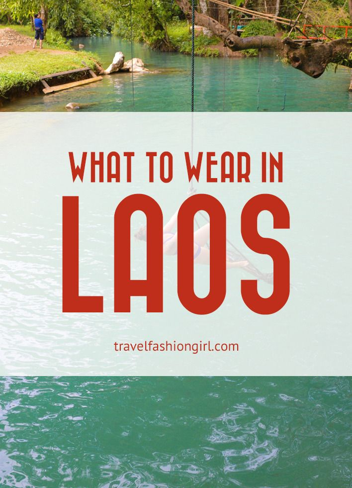 what-to-wear-in-laos