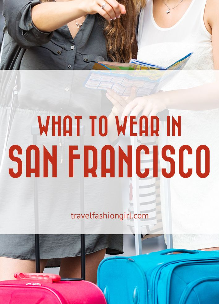 what-to-wear-in-san-francisco-summer