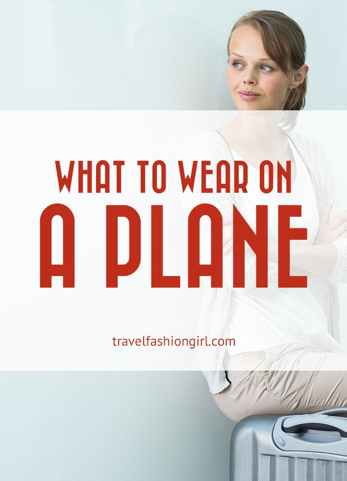 what-to-wear-on-a-plane